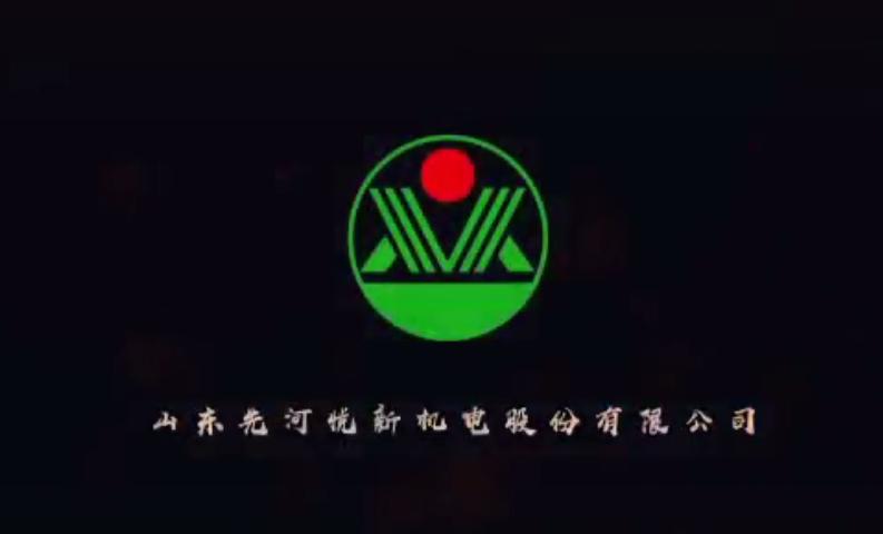 《不放弃》——山东先河悦新股份有限公司