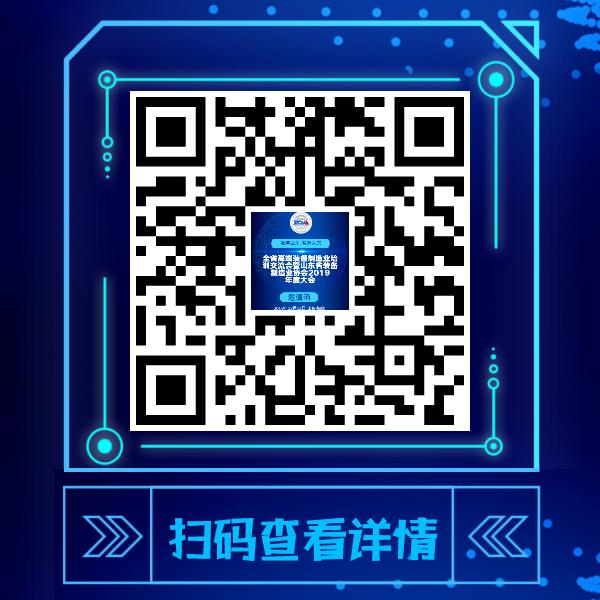 二维码美化_20191127101312_0.png